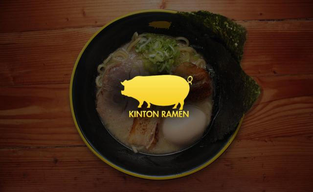 Kinton Ramenではバンクーバー1号店オープンに向け、General Manager, Kitchen Manager, Service Manager, Cookを募集しております!
